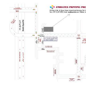 Emirates Printing Press   Contact Us